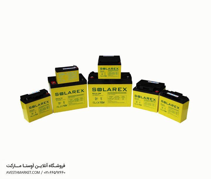 باتری سیلد اسید سولارکس ۱۲ ولت ۷۰ آمپر
