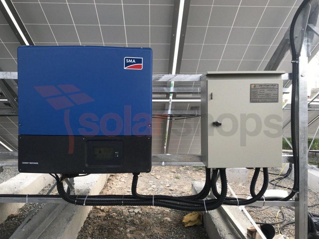 هزینه راه اندازی نیروگاه خورشیدی خانگی ۵ کیلو وات